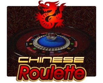Spielen Chinese Roulette