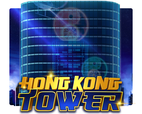 Spielen Hong Kong Tower