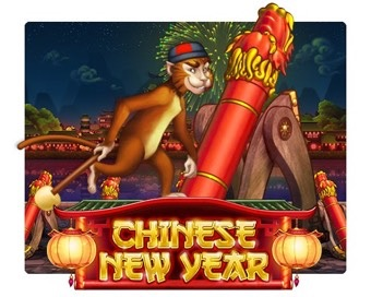 Spielen Chinese New Year